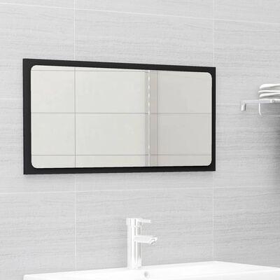 vidaXL Set mobilier de baie, 2 piese, negru, PAL