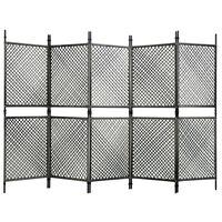 vidaXL Paravan cameră cu 5 panouri, antracit, poliratan, 300x200 cm