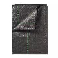 Nature Folie antiburuieni pentru sol, negru, 1 x 25 m
